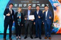"""腾讯联合自然科研颁出首届""""自然科研全球影响力奖"""""""