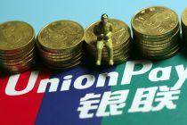 候选高管出炉 银联市场化再进一步