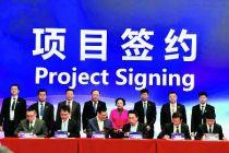在北京服务业扩大再开放中寻找新机遇