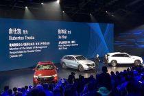 57.98万元起售 飞驰 EQC 纯电 SUV 华上市