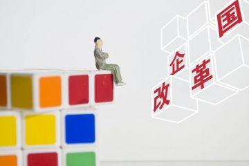 城建+住总 建工+路桥  北京四大市属建筑类国企重组
