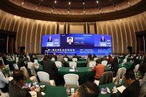 第二届全球乳业合作论坛举办