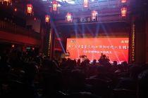 """打造品牌文化 """"六必居博物馆""""开馆"""