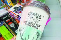 """""""香飘飘""""卖鹿角巷 """"冒牌""""奶茶的生意经"""