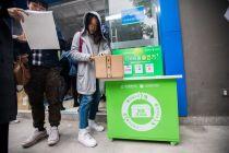 """菜鸟数据:""""双11""""物流绿色消费、绿色接纳等超2亿人次到场"""