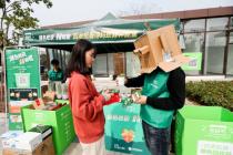 """推进校园包裹箱回收  菜鸟""""双11""""加码绿色物流"""