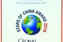 """华夏银行获《举世金融》杂志""""中国之星""""最佳绿色能源开辟银行奖"""