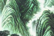 李可染最大山水畫《井岡山》現身嘉德秋拍