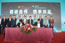 旺旺浙江生产基地投资布建综合能源项目