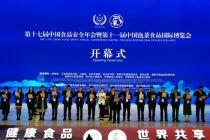 """康师傅第九次获""""中国食品安全年会安全管理十强企业""""奖项"""