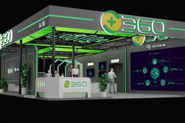 """天下5G大会前瞻:360为5G时代系好""""平安带"""""""
