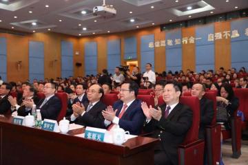 中国奥园向暨南大学再捐2000万助力新时代教育事业发展