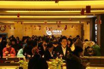 中国黄金旗舰店举办13周年全民淘金节