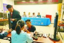 北京市第九届商业效劳业武艺大赛复赛完满落幕