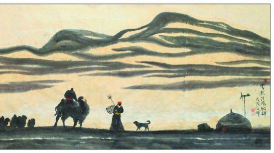 C2019-11-22燕京书画2版01s001