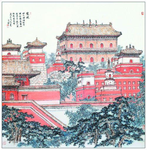 C2019-11-22燕京书画2版01s002