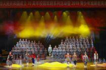 2019青少年戲劇教育成果展演開幕