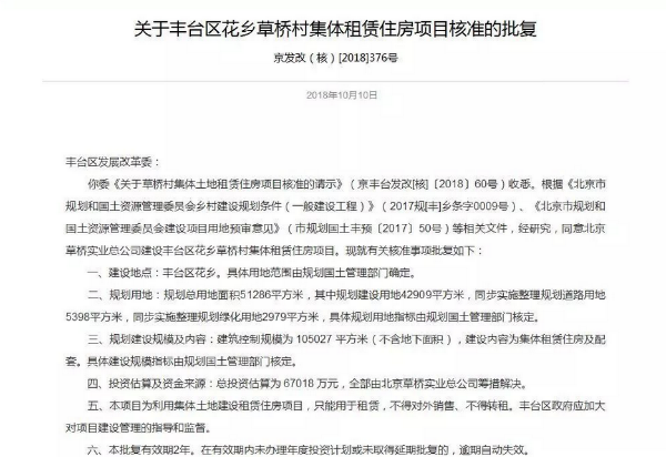http://www.hjw123.com/huanbaochanye/57219.html