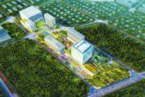 北京银行:服务全国科创中心建设 拥抱金融数字转型时代
