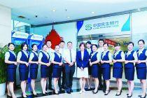 民生银行北京分行做客户身边的贴心银行