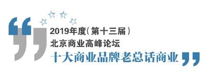 中粮祥云小镇总经理刘琪:业态调整需匹配场景打造