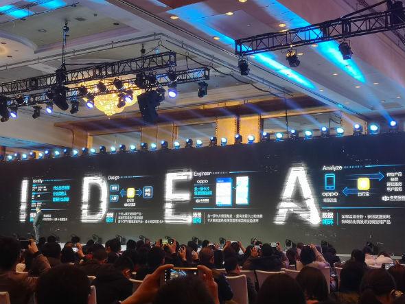 T11 2019数据智能技术峰会:数据转化智能 科技驱动发展