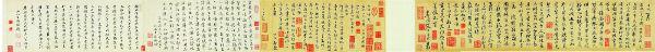C2019-11-29典藏周刊1版01s003