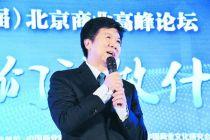 新规划开启北京商业新局面