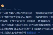 新歌被拖半年  李荣浩斥音乐平台和经纪人不作为
