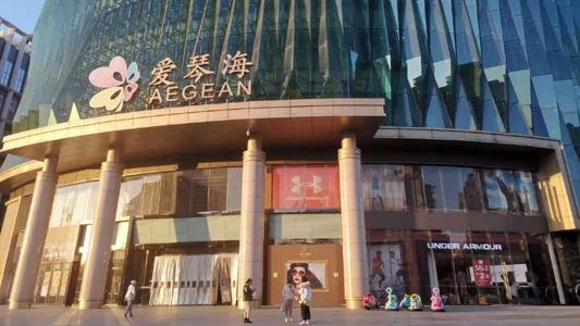 太阳宫爱琴海明年闭店 楼宇用途尚存争议
