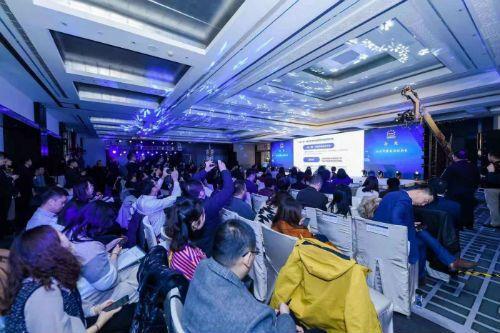 2019年度(第十三届)北京商业高峰论坛隆重开幕 商界精英云集 发现消费新动能