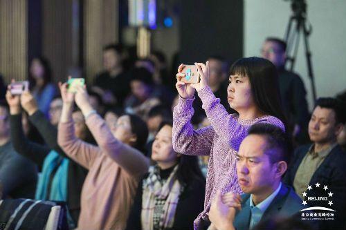 http://www.bjgjt.com/wenhuayichan/97121.html