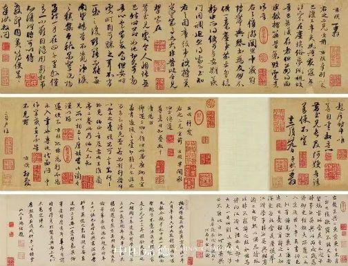 京港艺术品拍卖