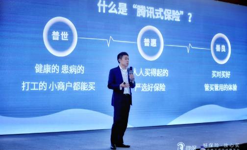 http://www.weixinrensheng.com/yangshengtang/1209239.html