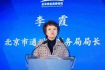 企业入驻奖励空前  北京通州优势资源挖掘商业潜力
