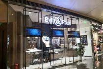 攜新款腕表開店  柏萊士搶占中國市場