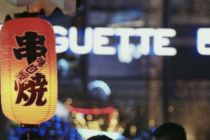 """北京出炉冬季""""夜经济""""七大措施  网状联动""""有人气 有商气"""""""