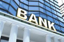 大中型銀行高管大換血 年內22位重要高管遞辭呈