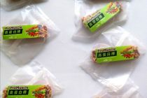 首款新品上市 北美最大牛肉加工商嘉吉角逐亚洲豌豆蛋白市场