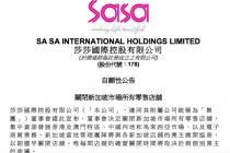連續6年虧損后,莎莎國際退出新加坡市場
