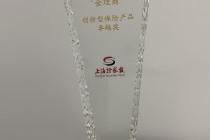 """陽光產險榮獲""""金理財""""年度創新型保險產品卓越獎"""