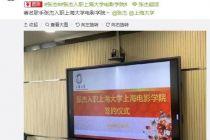 歌手张杰入职上海大学电影学院任教师