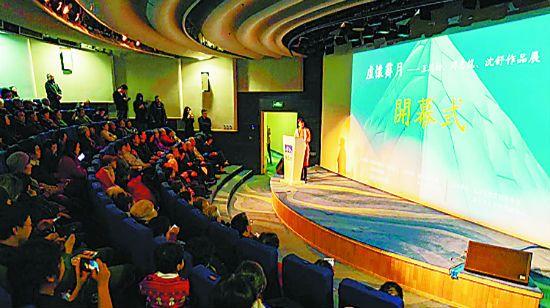 C2019-12-06中國當代藝術2版01s009