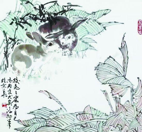 C2019-12-06中國當代藝術2版01s010