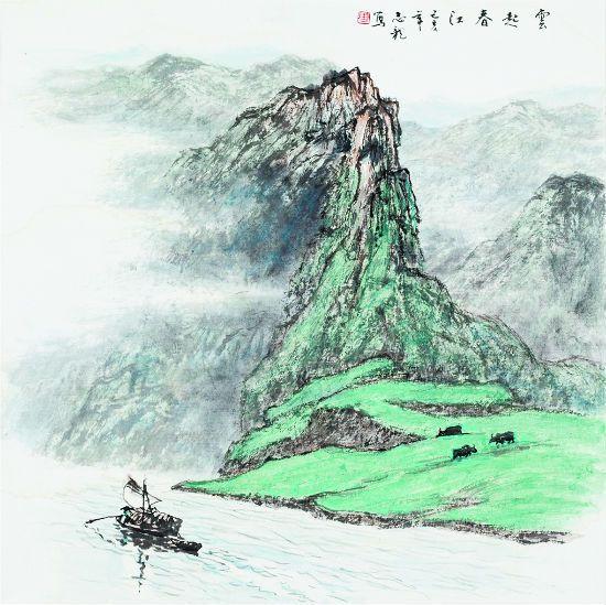 C2019-12-06中國當代藝術2版01s011