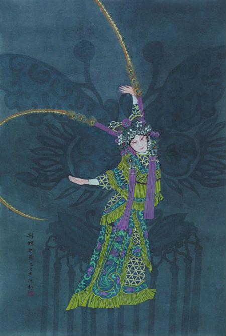 C2019-12-06中國當代藝術2版01s012
