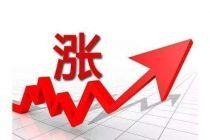 快運企業密集漲價 加速IPO或成最佳出路