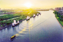 北京大运河文化带建设全面定调