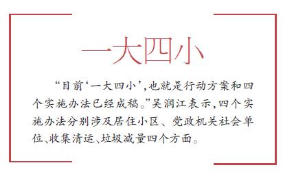 北京生活垃圾分類行動方案年底前出臺