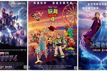 迪士尼年票?#31185;?#30334;亿美元的背后 中国市场贡献了多少